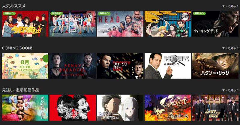 Hulu配信動画一覧